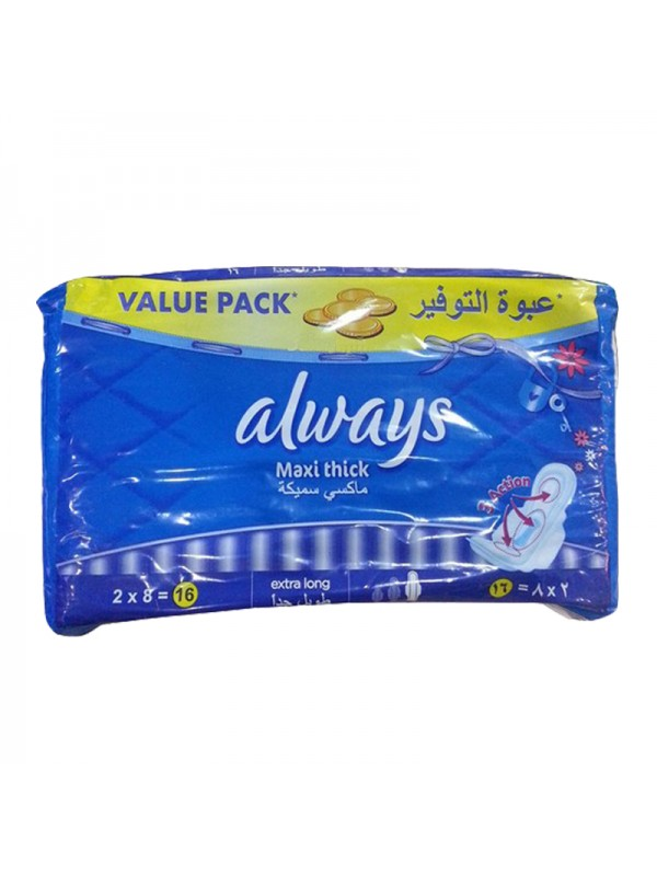 Always Maxi Thick Double Pad Extra Large (16 Pcs)