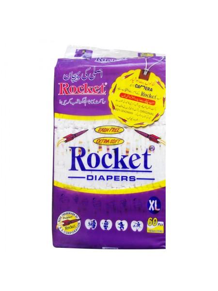 Camera Rocket Pamper Extra Large (60 Pcs)