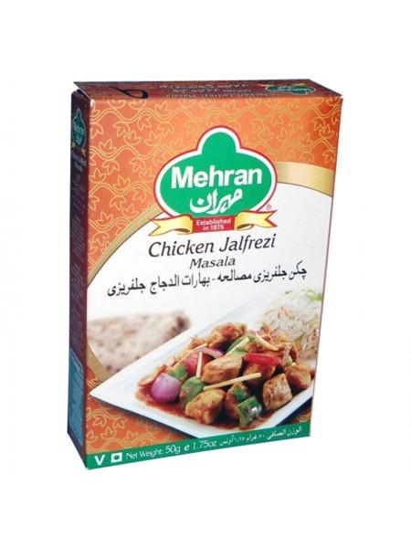 Mehran Chicken Jalfrezi Masala (50 Gm)