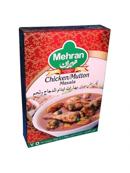 Mehran Chicken Mutton Masala (50 Gm)