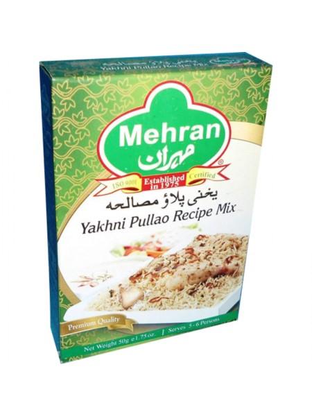 Mehran Yakhni Pullao Masala (50 Gm)