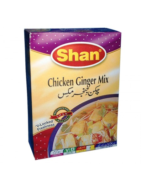 Shan Chicken Ginger Mix (50 Gm)